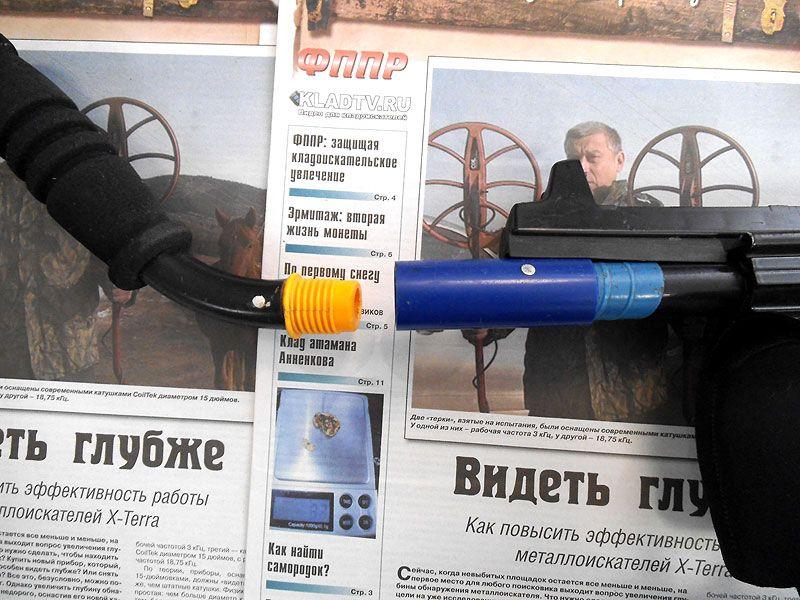 220 вольт новосибирск интернет магазин общение психологом