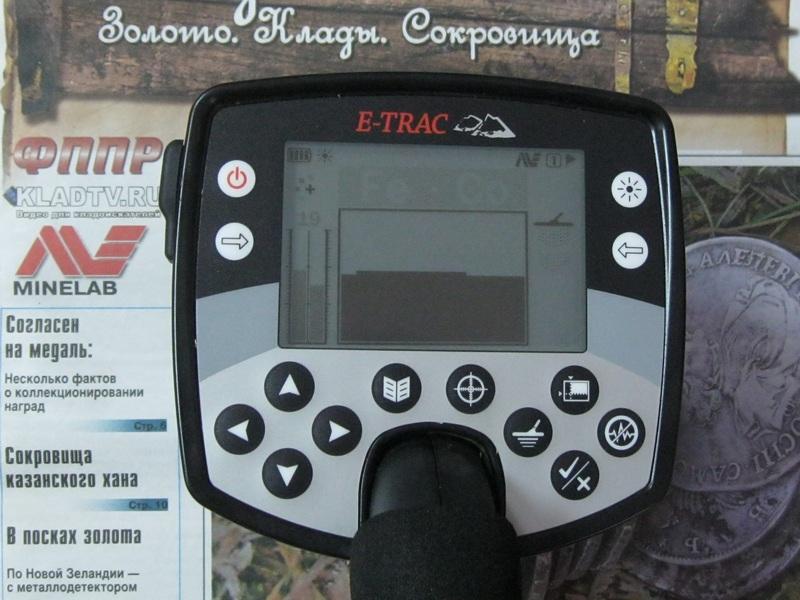 Металлоискатель minelab e-trac. г.тула - мдрегион.ру.