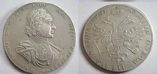 Как подделывают старинные монеты советские юбилейные рубли альбом