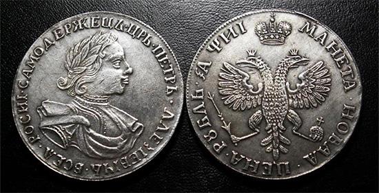 Фальшивые царские монеты как отличить коллекция монет отечественная война 1812 года