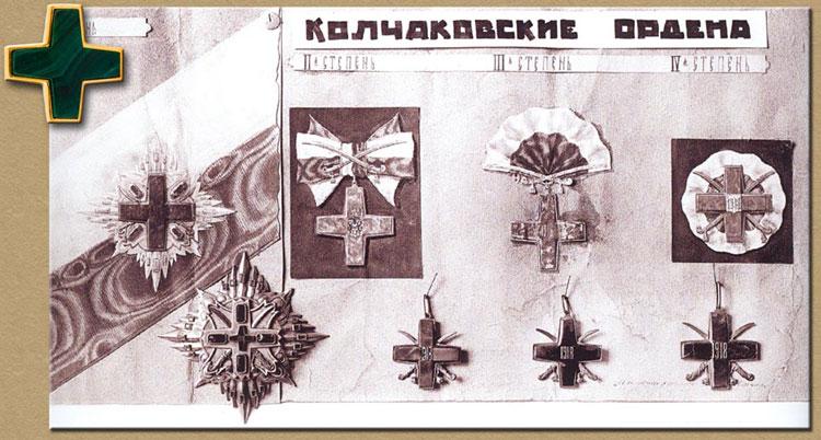 Клады в тобольске 20 копеек 1987 года цена стоимость монеты