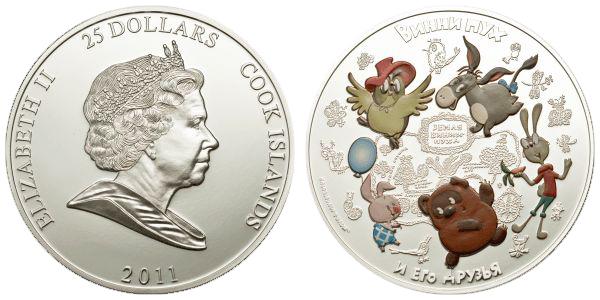 Монеты 25 рублей мультипликация россия кухонные ножи кизляр