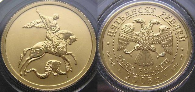 Кайрона уже леопард золотая монета рф купить в петербурге того