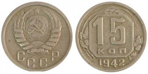 Сколько стоят монеты советского периода грабарь история русского искусства