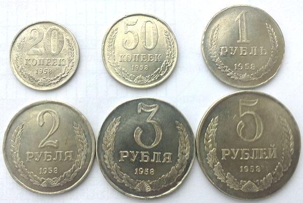 Продать монеты ссср в туле продам старинные рубли