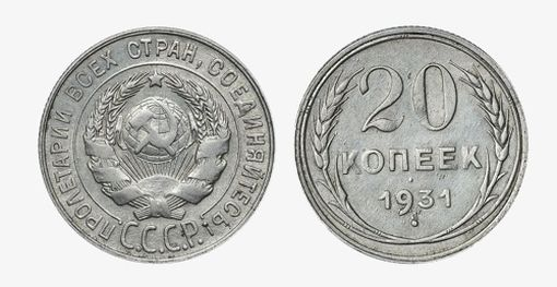 20k1931