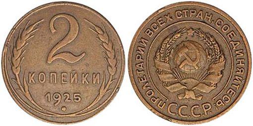 Самый малый тираж монет серебряная монета символ 2018