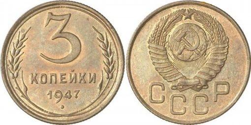 3k-1947
