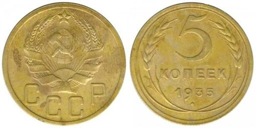 5-KOPEEK-1935