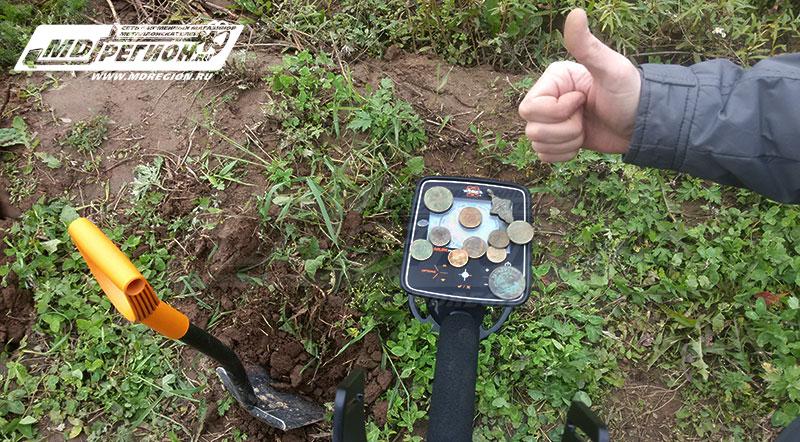 Сколько стоит метала искатель 1 рубль мусоргский цена