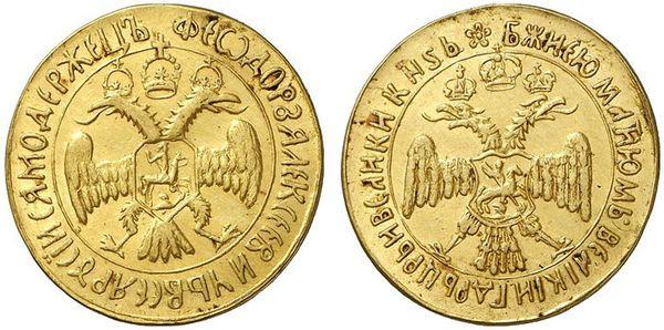 Рассказ золотой рубль читать про петра 1 дарик монета