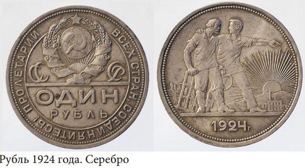 700 летний юбилей рубля коллекционные монеты с олимпийской символикой 1996 плавание