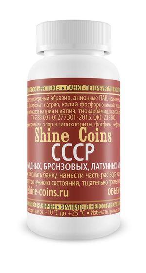 Чистим монеты с Shine Coins. Часть 3 - МДРЕГИОН.РУ 029f074a6d2