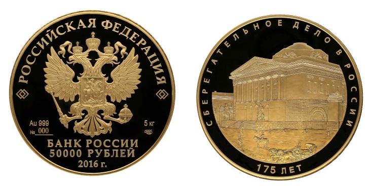 фиалок Ирины новые выпущенные монеты россии птицефабрики: покупать кур