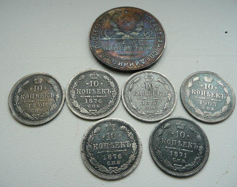 Пятна на серебряных монетах чешуя алексея михайловича цена