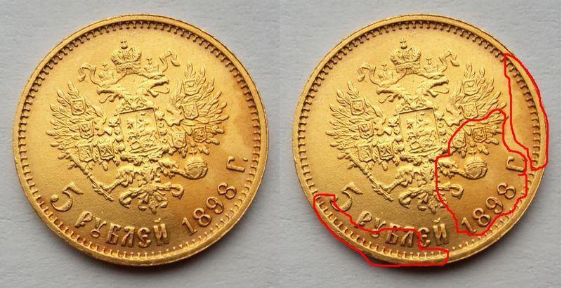Монета в патине фото 5 копеек 1943 цена