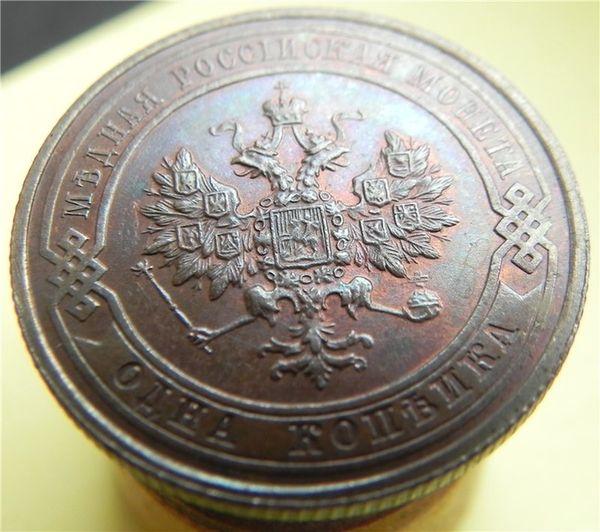 где продать монеты 1 рубль 1997 года