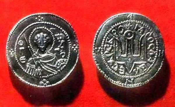 Четверть гривны на руси 4 буквы 2 латы 1925 года цена