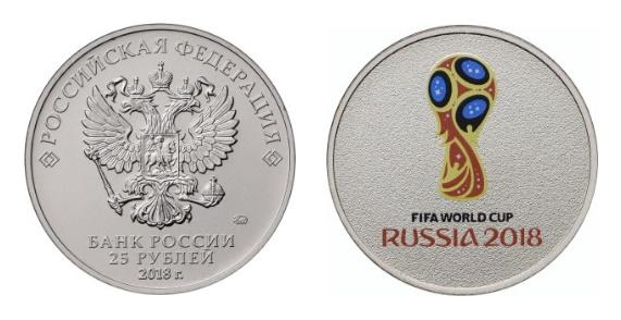 Инвестиционные монеты футбол 2018 дорогие монеты россии копейки