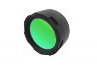 Зеленый фильтр для Armytek